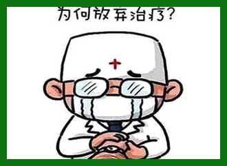 白癜风常识