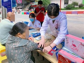 贵州白癜风皮肤病医院爱心义诊